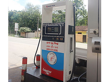 Dispensador de combustible Censtar