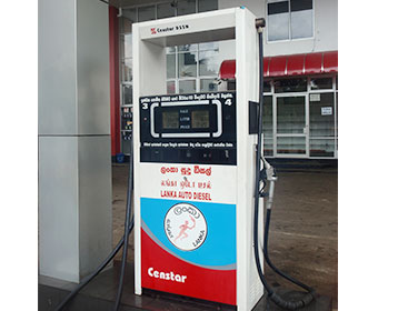 Dispensador De Combustible en Mercado Libre Perú