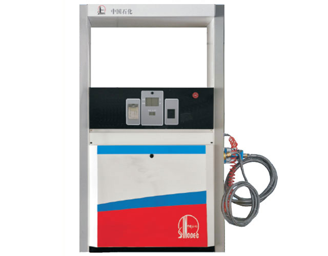 LNG dispenser