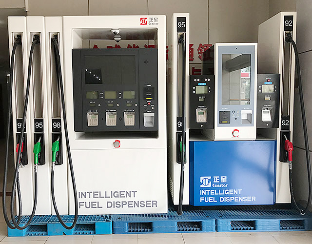 Intelligent Multi-media fuel dispenser
